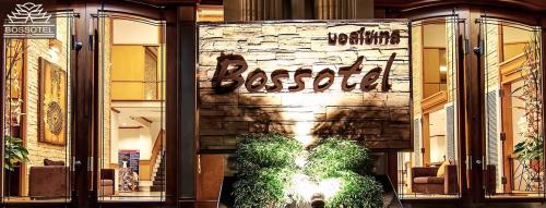 Bossotel Bangkok