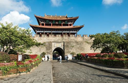 Yunnan, Dali