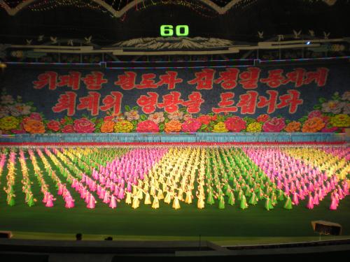 Corée du Nord, Arirang 8