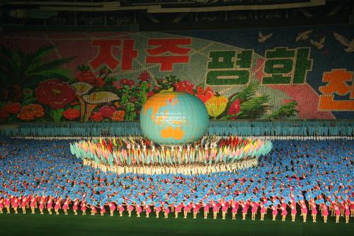 Corée du Nord, Arirang 6