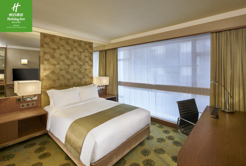 Holiday inn Golden Mile  Chambre Superior